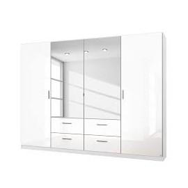 Szafa 226x210 Biały +Lustro WYPRZEDAŻ